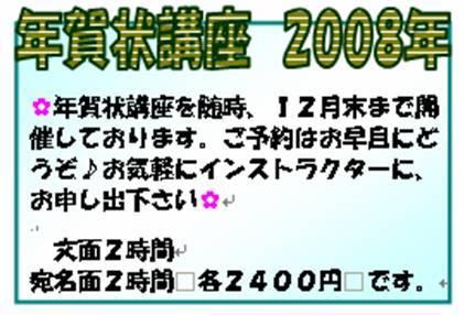 12tokubetu_2
