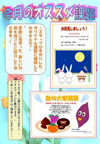 10_osusume_2