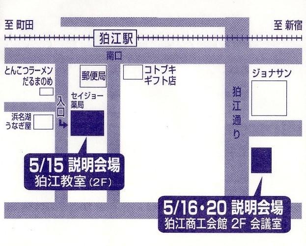 Setumeikaizyou2