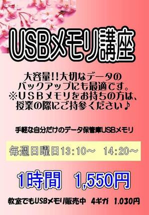 Kiso2_3