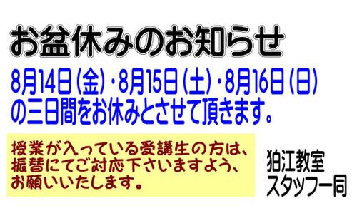 Yasumi2015_2