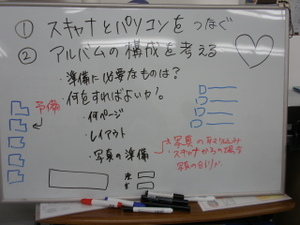Pc010010