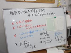 P2010004_2