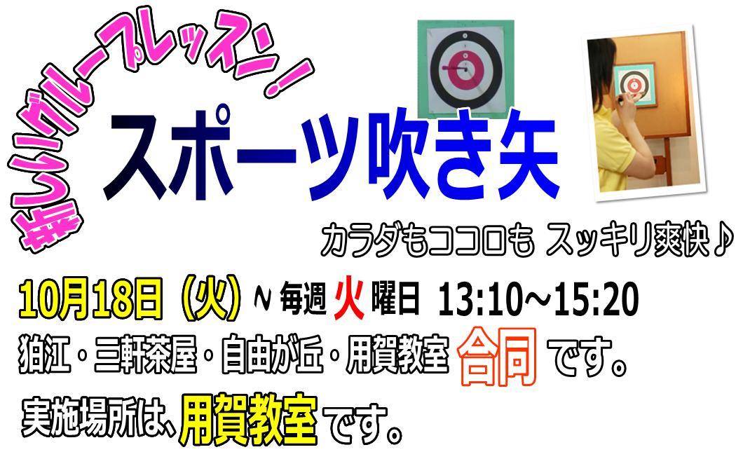 Komaefukiya_2