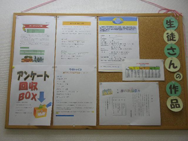P7120108