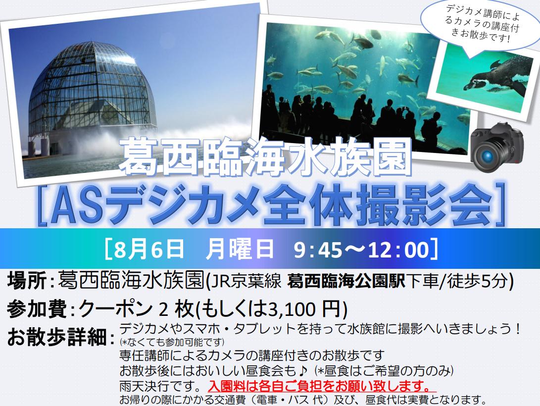 Kasai2018