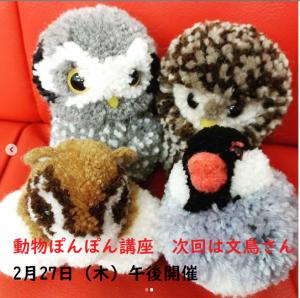 Photo_20200126115701