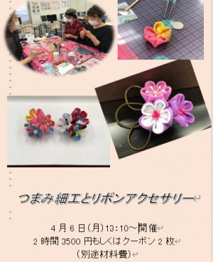Photo_20200311193701